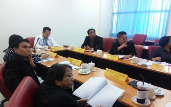 รูปประชุม1