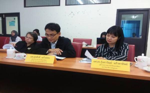 รูปประชุม2