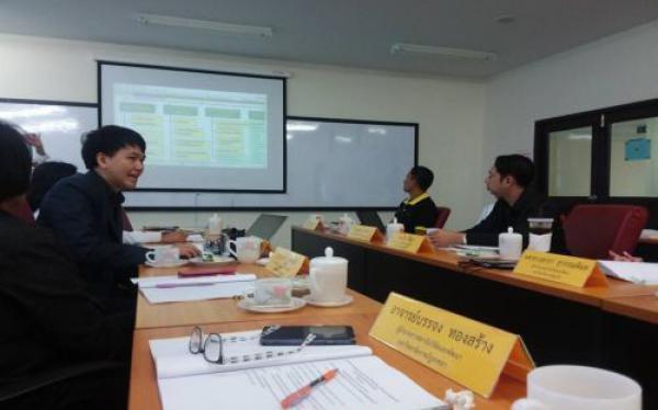 รูปประชุม4